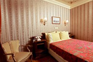 Dersaadet Hotel Istanbul, Отели  Стамбул - big - 34