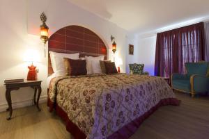 Cella Hotel & SPA Ephesus, Hotel  Selcuk - big - 38