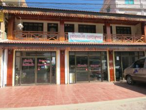 Jennida Guesthouse, Botely  Muang Phônsavan - big - 19