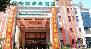 Green Tree Inn(Yicheng Jiedao Branch)