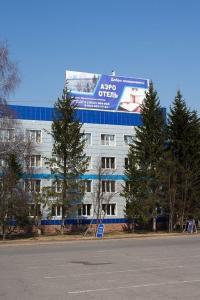Hotel AeroHotel, Szállodák  Bogasovo - big - 1
