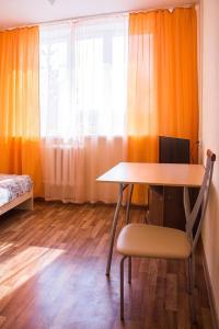 Hotel AeroHotel, Szállodák  Bogasovo - big - 23