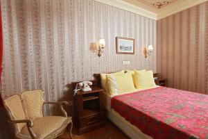 Dersaadet Hotel Istanbul, Отели  Стамбул - big - 45