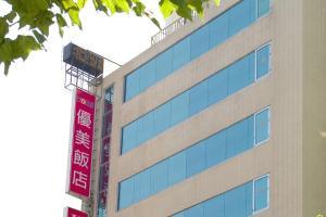 Yomi Hotel - ShuangLian, Hotels  Taipeh - big - 44