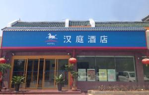 Hanting Express Qufukongfu, Hotely  Qufu - big - 1