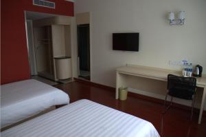 Hanting Express Qufukongfu, Hotely  Qufu - big - 32