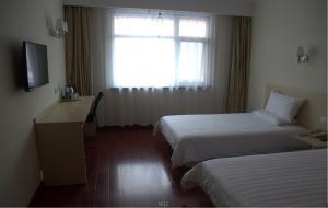 Hanting Express Qufukongfu, Hotely  Qufu - big - 12