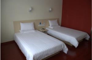 Hanting Express Qufukongfu, Hotely  Qufu - big - 34