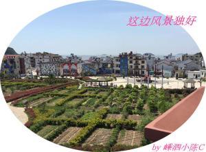 Shengsi Youjia Inn
