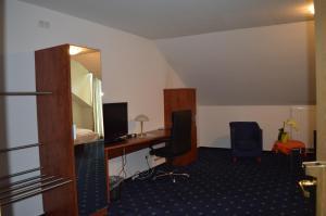 Hotel Arosa, Hotely  Kassel - big - 23