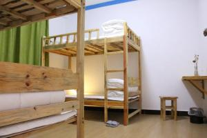 Train Seven Youth Hostel, Hostely  Jinghong - big - 30