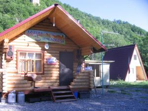 Otdykh na Paseke, Villaggi turistici  Nikitino - big - 56