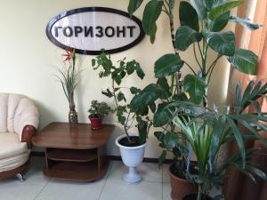 Отель Горизонт, Таганрог