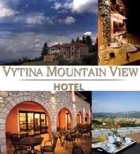 Vytina Mountain View