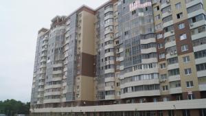 Naira Apartments