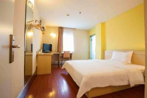 7Days Inn Wuhan Huazhong Science and Technology University Guanggu Square, Hotels  Wuhan - big - 6
