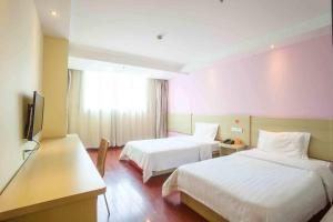 7Days Inn Wuhan Huazhong Science and Technology University Guanggu Square, Hotels  Wuhan - big - 4