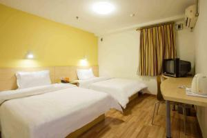 7Days Inn Wuhan Shengguandu Haining Leather City, Hotel  Wuhan - big - 6
