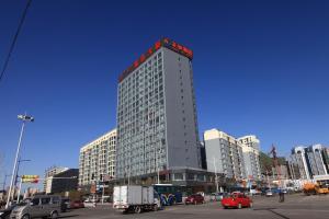 Baotou Zhenghe Hotel, Отели  Баотоу - big - 7