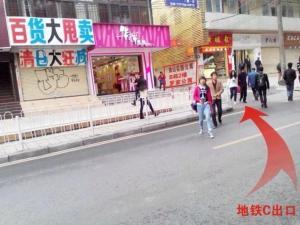Luo Family Hostel Branch 2, Hostely  Kanton - big - 31