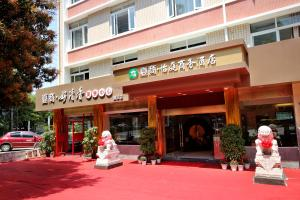 Easy Inn Lianyue, Hotels  Xiamen - big - 1
