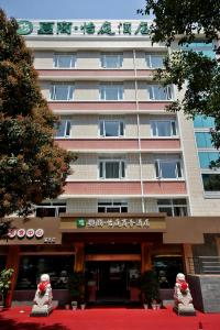 Easy Inn Lianyue, Hotels  Xiamen - big - 12