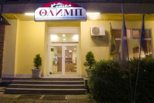 Family Hotel Olymp