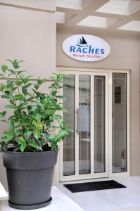 Raches Beach Studios, Appartamenti  Rákhai - big - 32
