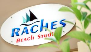 Raches Beach Studios, Appartamenti  Rákhai - big - 22