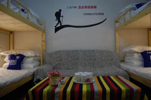 Shijiazhuang YongChang Youth Hostel, Hostely  Shijiazhuang - big - 10