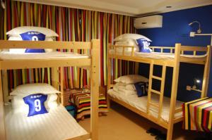 Shijiazhuang YongChang Youth Hostel, Hostely  Shijiazhuang - big - 9