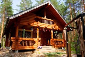Kettu Holl Cottage