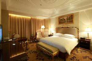 Nantong Jinshi International Hotel, Hotely  Nantong - big - 4