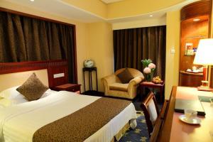Jinhui Hotel, Отели  Нанкин - big - 14