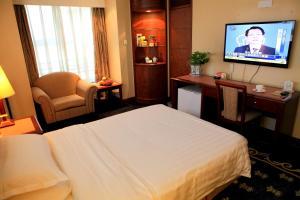Jinhui Hotel, Отели  Нанкин - big - 10