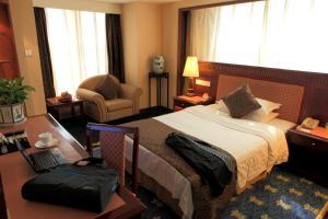 Jinhui Hotel, Отели  Нанкин - big - 12