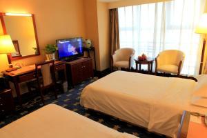 Jinhui Hotel, Отели  Нанкин - big - 5