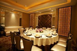 Jinhui Hotel, Отели  Нанкин - big - 25