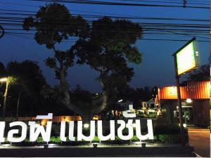 A.P Mansion, Locande  Ubon Ratchathani - big - 10