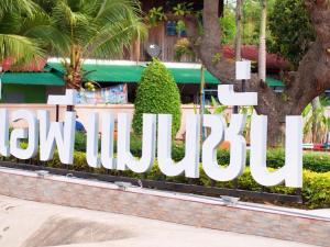 A.P Mansion, Locande  Ubon Ratchathani - big - 8