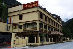 Yajiang Motel Tibet, Motel  Yajiang - big - 1