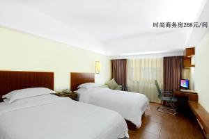 Hainan Longquan Hotel, Szállodák  Hajkou - big - 2