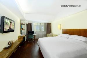 Hainan Longquan Hotel, Szállodák  Hajkou - big - 3