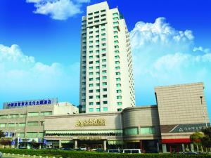 Shanshui Hotel, Hotels  Nanjing - big - 1