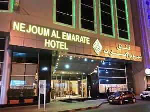 Nejoum Al Emarat, Отели  Шарджа - big - 45