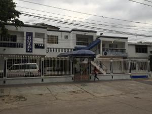Hanna Hoteles, Hotels  Barranquilla - big - 27