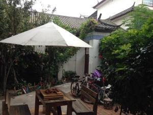 Wonderful Time Youth Hostel, Hostels  Dali - big - 6