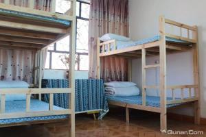 Wonderful Time Youth Hostel, Hostels  Dali - big - 4