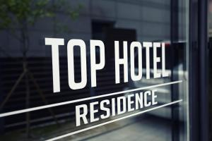 Top Hotel & Residence Insadong, Aparthotels  Seoul - big - 23