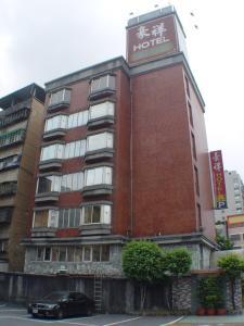Hau Shuang Hotel, Hotely  Tchaj-pej - big - 20